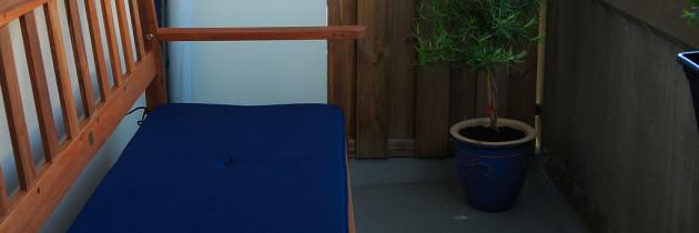 Die Wahl der richtigen Materialien für Balkonmöbel ist sehr wichtig